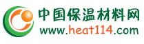 中国保温材料网