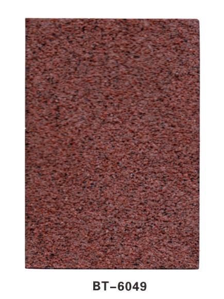 中国创新性彩色装饰砂浆(彩石型)