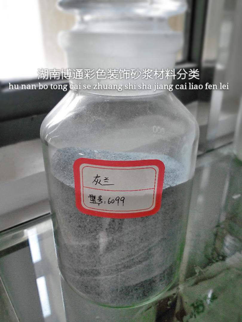 湖南ManBetX网页彩色装饰砂浆材料分类