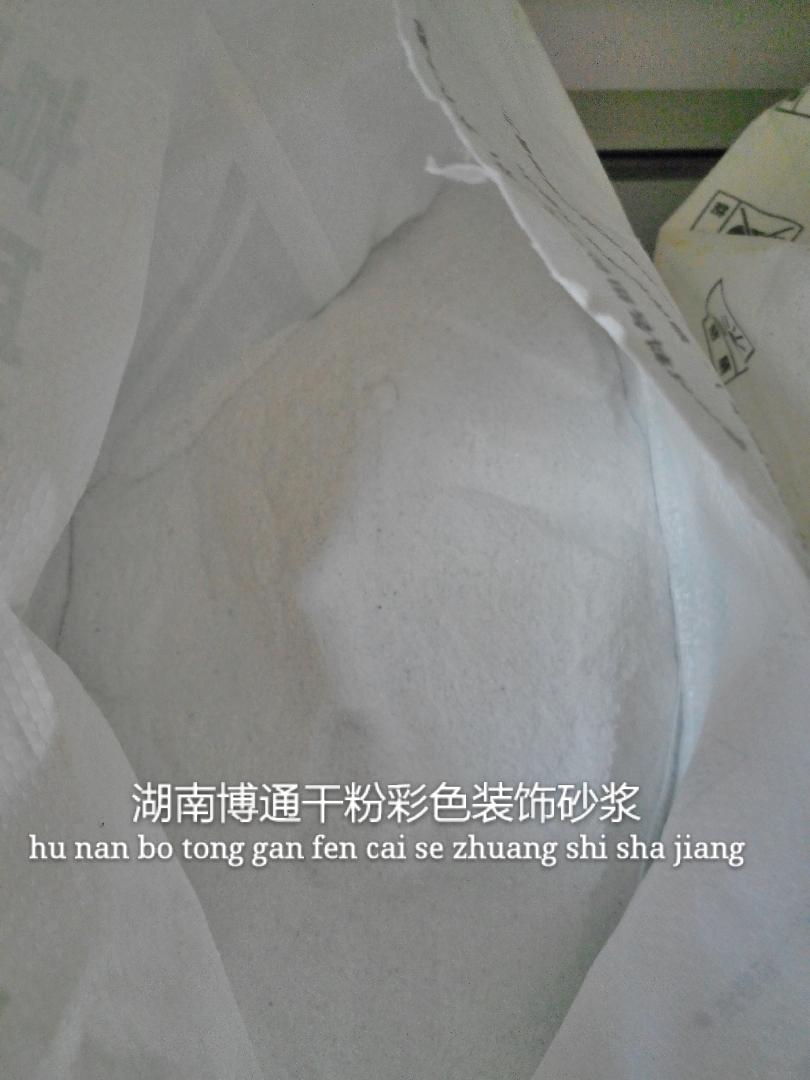 湖南ManBetX网页彩色装饰砂浆材料展示:彩色干粉状