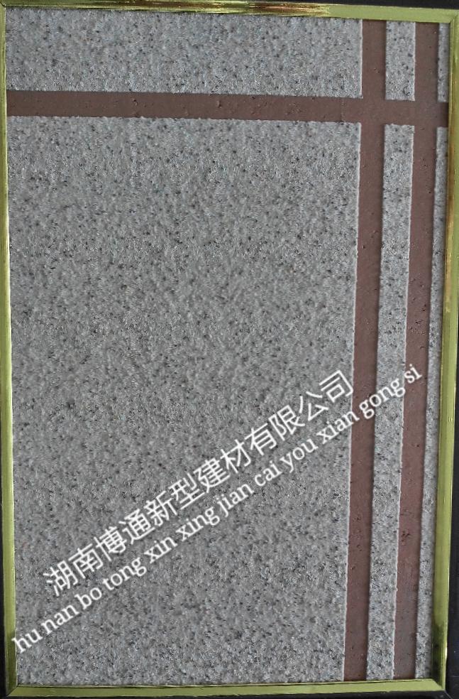 湖南ManBetX网页彩色装饰砂浆样板(质感型)