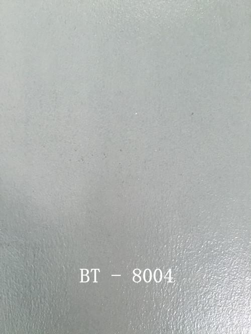 BT-家装涂料(装饰砂浆)<镜面型>