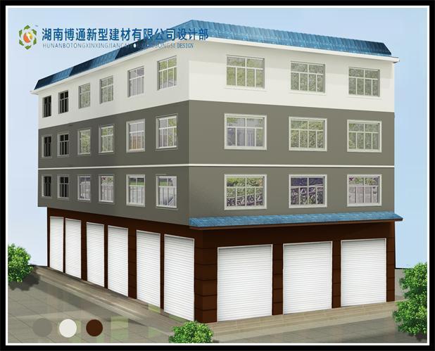 贵州江东乡新集镇外墙3